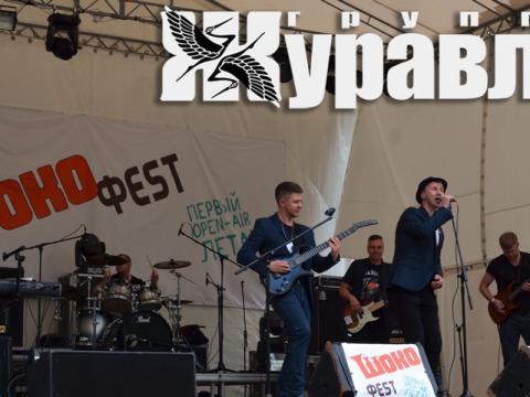 Журавли выступили на Шокофесте в Боровом